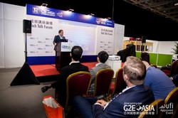 G2E Asia 2016 Tech Talk Forum Website-7.jpg