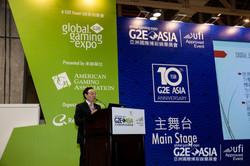 G2E Asia 2016 Asia Lottery Forum Website-20.jpg