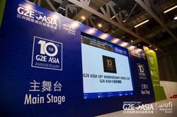 G2E Asia 2016 OC Website-16.jpg
