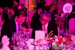 G2E Asia 2016 Asia Gaming Awards Website-47.jpg