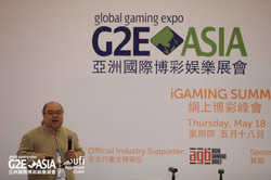G2E Asia 2017 118th May 2017 _iGaming Summit_-11