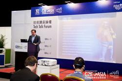 G2E Asia 2016 Tech Talk Forum Website-8.jpg