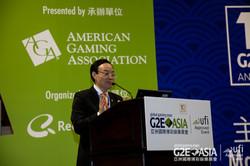 G2E Asia 2016 Asia Lottery Forum Website-21.jpg