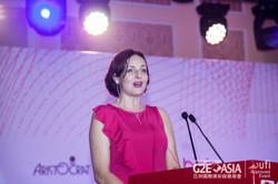 G2E Asia 2016 Asia Gaming Awards Website-147.jpg
