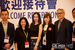 G2E Asia 2016 Welcome Reception Website-21.jpg
