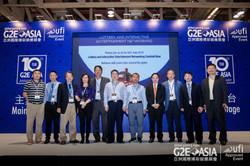 G2E Asia 2016 Asia Lottery Forum Website-30.jpg