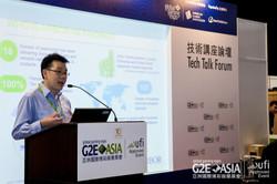 G2E Asia 2016 Tech Talk Forum Website-17.jpg