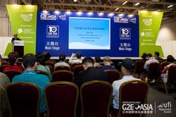 G2E Asia 2016 Asia Lottery Forum Website-11.jpg