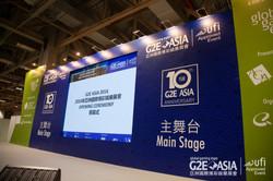 G2E Asia 2016 OC Website-1.jpg