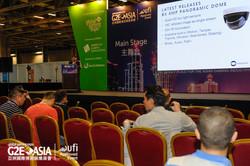 G2E Asia 2017 Tech Talks Forum-2