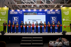 G2E Asia 2016 OC Website-32.jpg