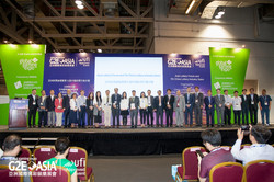 G2E Asia 2017Asia Lottery Forum-20