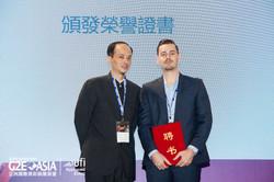 G2E Asia 2017Asia Lottery Forum-16