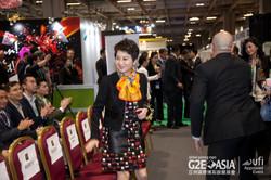 G2E Asia 2016 OC Website-2.jpg