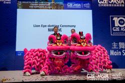 G2E Asia 2016 OC Website-51.jpg