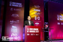 G2E Asia 2017 AGA Awards-42