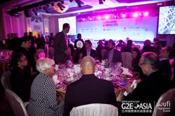 G2E Asia 2016 Asia Gaming Awards Website-41.jpg