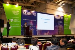 G2E Asia 2017Asia Lottery Forum-12