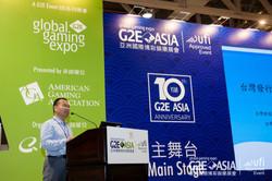 G2E Asia 2016 Asia Lottery Forum Website-6.jpg