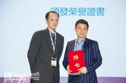 G2E Asia 2017Asia Lottery Forum-17