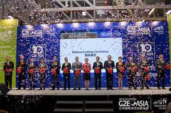 G2E Asia 2016 OC Website-35.jpg