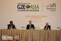 G2E Asia 2017 16th May Conference Asia Market Forum-39