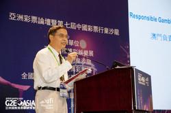 G2E Asia 2017Asia Lottery Forum-22
