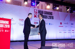 G2E Asia 2016 Asia Gaming Awards Website-104.jpg