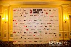 G2E Asia 2016 Asia Gaming Awards Website-1.jpg