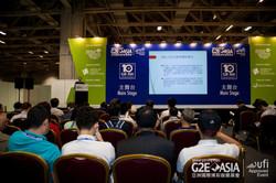 G2E Asia 2016 Asia Lottery Forum Website-22.jpg