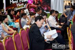 G2E Asia 2016 Asia Lottery Forum Website-15.jpg