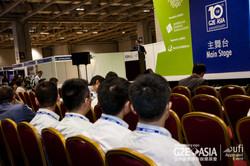 G2E Asia 2016 Asia Lottery Forum Website-16.jpg