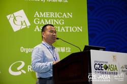 G2E Asia 2016 Asia Lottery Forum Website-5.jpg