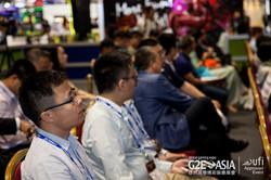 G2E Asia 2016 Asia Lottery Forum Website-14.jpg