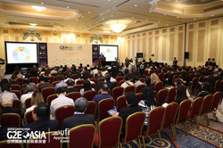 G2E Asia 2017 16th May Conference Asia Market Forum-22