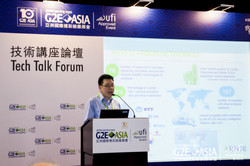 G2E Asia 2016 Tech Talk Forum Website-14.jpg