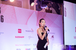 G2E Asia 2016 Asia Gaming Awards Website-72.jpg