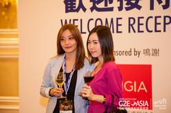 G2E Asia 2016 Welcome Reception Website-31.jpg