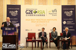G2E Asia 2017 18th May _IAGA Best Practices Institute_-37