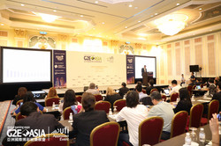 G2E Asia 2017 16th May Conference Asia Market Forum-9