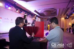 G2E Asia 2016 Asia Gaming Awards Website-134.jpg