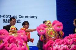 G2E Asia 2016 OC Website-45.jpg