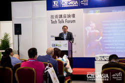 G2E Asia 2016 Tech Talk Forum Website-1.jpg