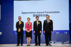 G2E Asia 2016 OC Website-28.jpg
