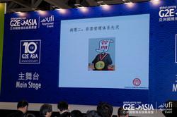 G2E Asia 2016 Asia Lottery Forum Website-23.jpg