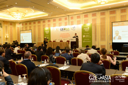 G2E Asia 2016 Conference Day 2-15.jpg