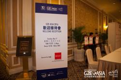 G2E Asia 2016 Welcome Reception Website-2.jpg