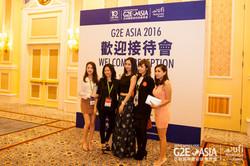 G2E Asia 2016 Welcome Reception Website-18.jpg