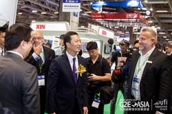 G2E Asia 2016 OC Website-69.jpg