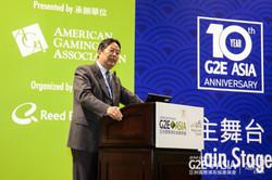 G2E Asia 2016 Asia Lottery Forum Website-36.jpg